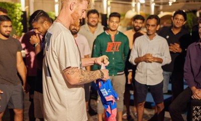 IPL 2021: Rajasthan Royals Wish Ben Stokes A Speedy Recovery As He Leaves India Ahead Of Surgery