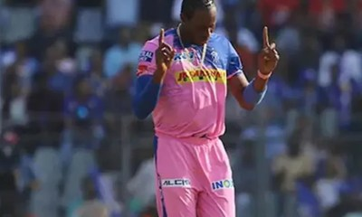 Jofra Archer Says Hoping To Play In IPL 2021 When Its Rescheduled