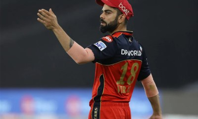 PBKS vs RCB: Virat Kohli Says Royal Challengers Bangalore Gave Away Too Many Runs vs Punjab Kings | Cricket News