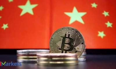 China's cryptocurrency-mining crackdown spreads to Yunnan in southwest