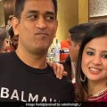 MS Dhoni's Wife Sakshi Got This Gift On 11th Wedding Anniversary | Cricket News