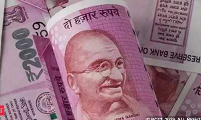 PSU banks mobilise record funds of Rs 58,700 crore from markets in FY'21