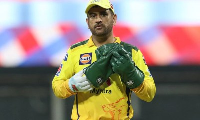 MS Dhoni Urges People To Take COVID-19 Vaccination And Wear Masks