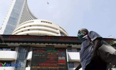 Stocks in the news: Hero Motocorp, Airtel, Yes Bank, JSW Steel and Biocon