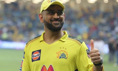 Chennai Super Kings Say Decision On MS Dhoni's Retention Will Be Taken Only After Clarity On Rules: Report