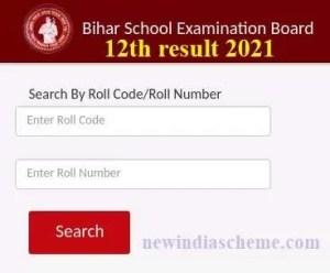 12th-result-2021