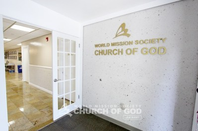 World Mission Society Church of God in Ridgewood, New Jersey Entrance