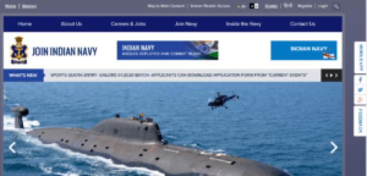 Indian Navy Sailor Recruitment 2021