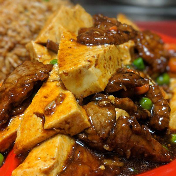 Tofu Entrees