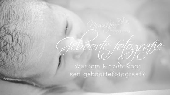 Waarom kiezen voor een geboortefotograaf