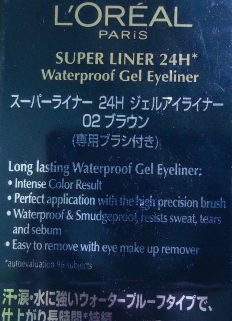 L'oreal Paris Super Liner 24H Waterproof Gel Eyeliner Brown Review, Swatches