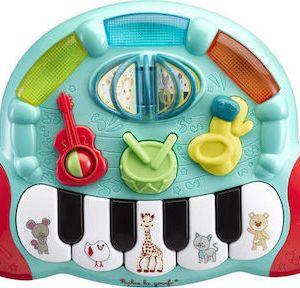 """Sophie La Giraffe """"Παίζω Πιάνο"""""""