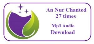 An Nur Chanted 27 tmes
