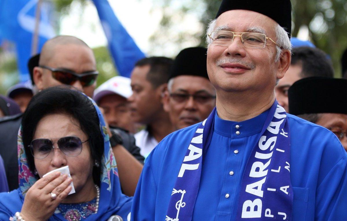 Najib and Rosmah - New Naratif