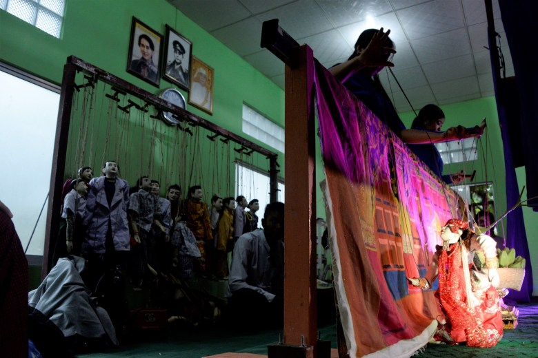Myanmar Marionette Puppets (2) - New Naratif