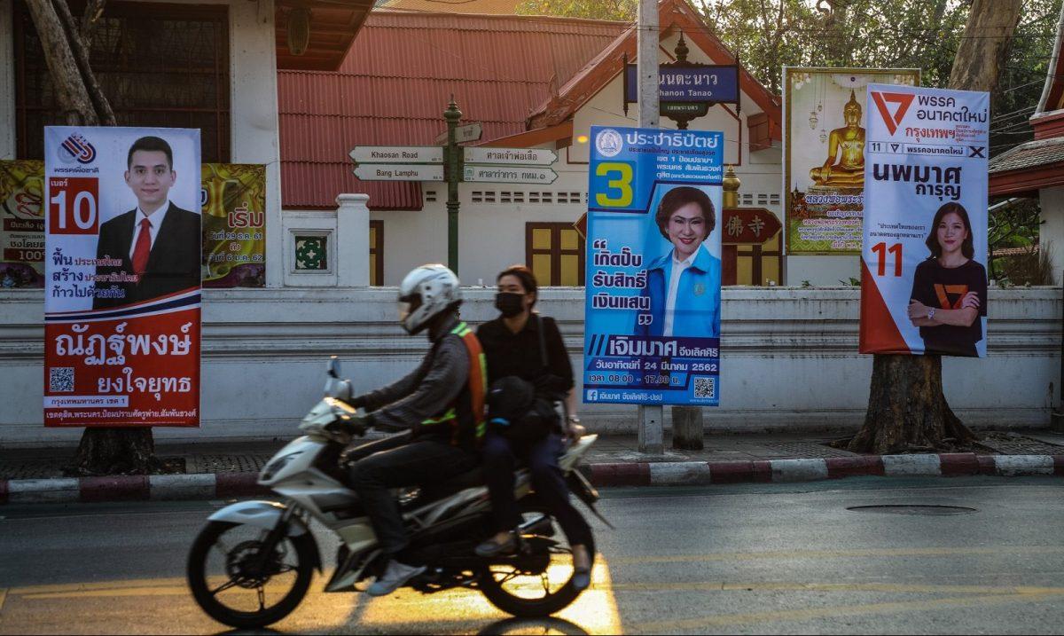 Thailand 2019 Election - New Naratif
