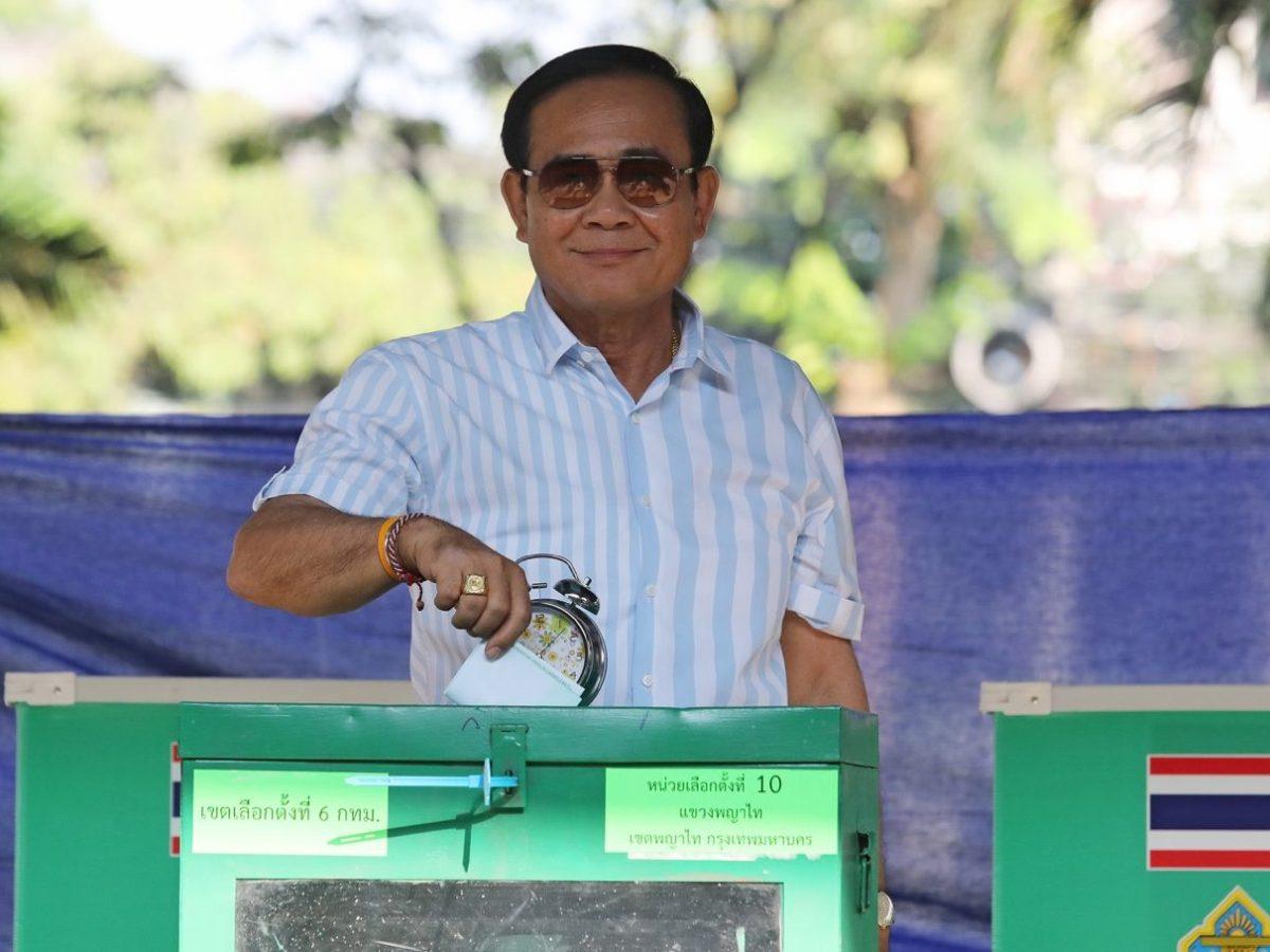 Prayuth Chan-ocha - New Naratif