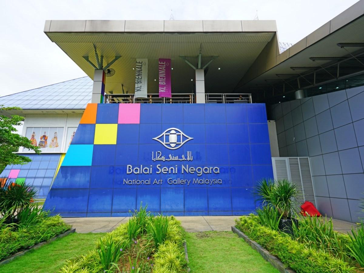 Balai Seni Negara - New Naratif