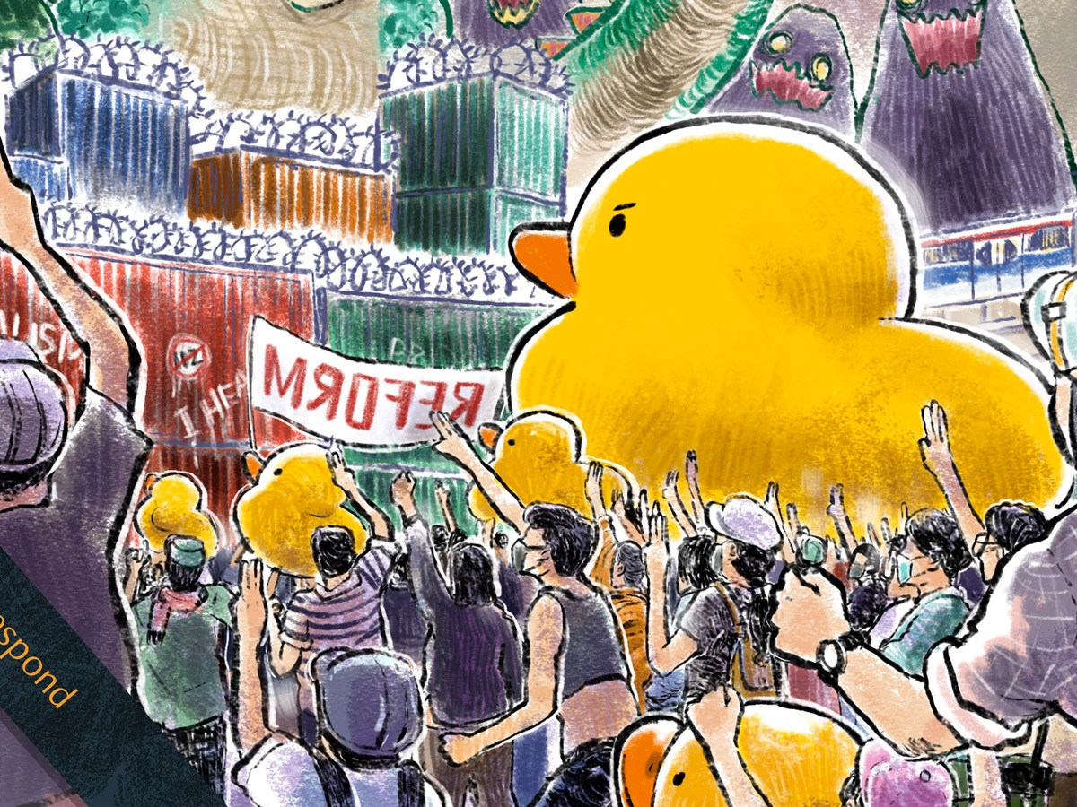 An illustration showing a crowd of protestors with giant yellow rubber ducks.