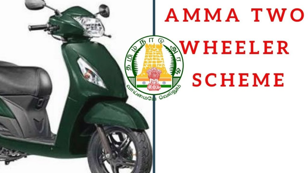 amma two wheeler scheme from download