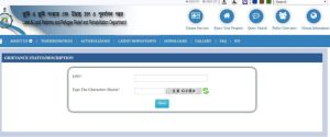 west bengal land record 2020 check online