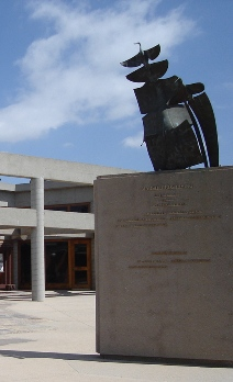Donor Wall and Van Sant Sculpture