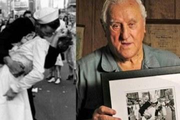 George Mendosa Obituary