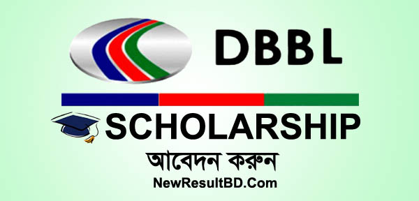 Dutch Bangla Bank Scholarship 2019 Application. Apply Here DBBL Scholarship For SSC Passed Students. SSC Britti/Scholarship, Dutch Bangla (DBBL) Scholarship