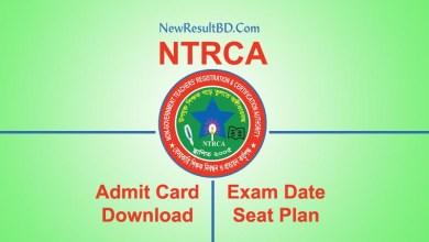 NTRCA (15th Viva & 16th Written) Admit Card & Seat Plan Download
