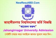 Jahangirnagar University (JU) Admission Circular 2020-21. Apply JU Admission, JU Admission Notice, Circular, Qualification, Admit Card, Result for all unit.