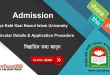 Jatiya Kabi Kazi Nazrul Islam University (JKKNIU) Admission Circular 2020