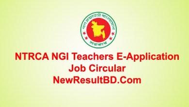 NTRCA NGI Teachers E-Application Job Circular 2020 | NGI Application