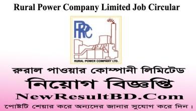 RPCL Job Circular 2021