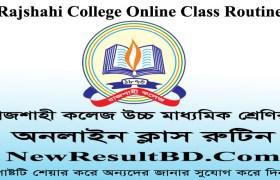 Rajshahi College Online Routine