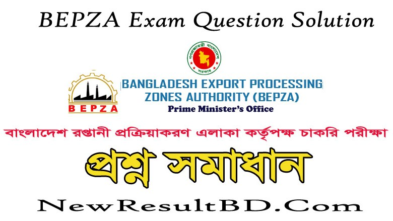 Bepza Exam Question Solution