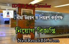 IDRA Job Circular 2020