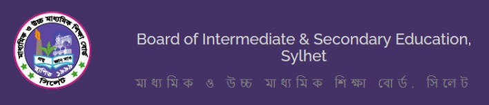 Sylhet Education Board