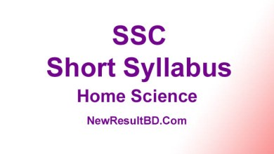 SSC Home Science New Short Syllabus 2021 (এসএসসি গার্হস্থ্য বিজ্ঞান সিলেবাস)