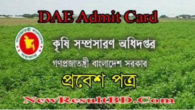 DAE Admit Card 2021