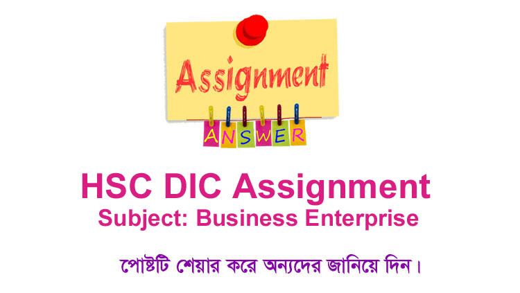 HSC BM Business Enterprise Assignment