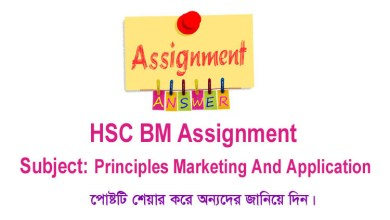HSC BM Principles Marketing And Application Assignment Answers