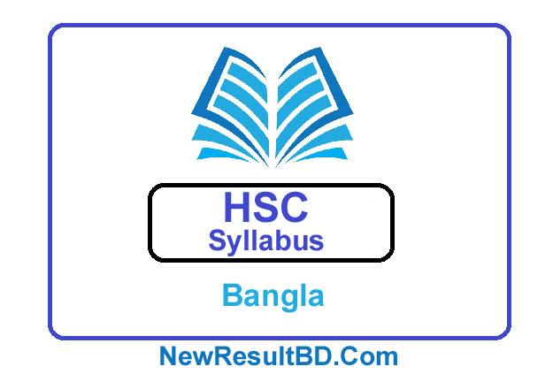 HSC Bangla New Short Syllabus 2021 (এইচএসসি বাংলা সিলেবাস)