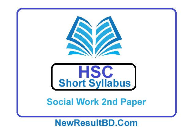 HSC Social Work 2nd Paper New Short Syllabus 2021 (এইচএসসি সমাজকর্ম ২য় পত্র সিলেবাস)