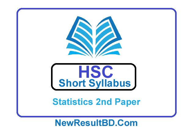 HSC Statistics 2nd Paper New Short Syllabus 2021 (এইচএসসি পরিসংখ্যান ২য় পত্র সিলেবাস)