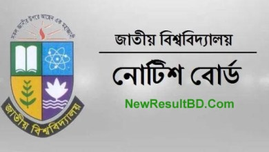NU Notice Board 2021 (National University Today Update) www.nu.ac.bd