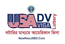 American DV Lottery 2022 | Apply Now For Green Card