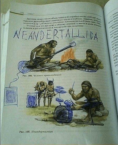neandertalica
