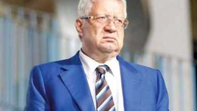 Photo of قرار رسمي من وزارة الرياضة بإيقاف رئيس الزمالك