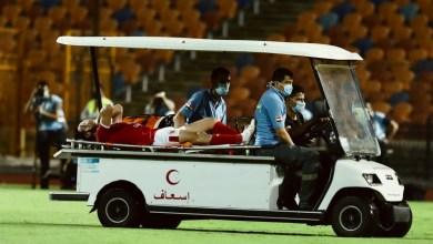 Photo of الآشعة تُثبت حجم إصابة محمود متولي