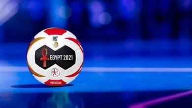 Photo of كأس العالم لكرة اليد مصر 2021 – موعد مباريات جميع المنتخبات العربية المشاركة